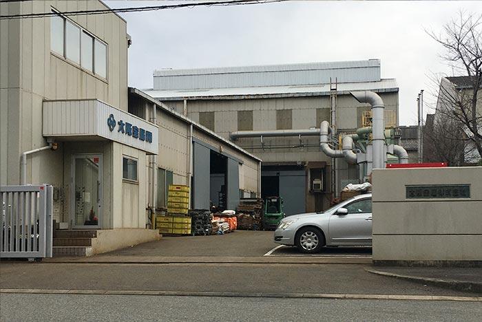 大阪金属株式会社様