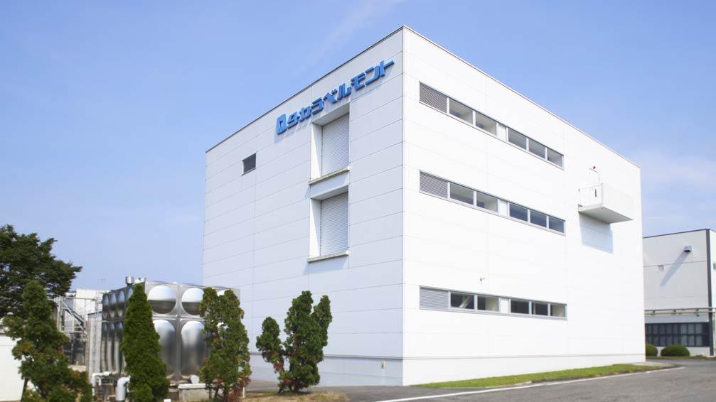 タカラベルモント 滋賀事業所化粧品工場