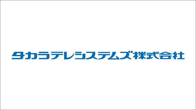 ベルモントプラスチック株式会社