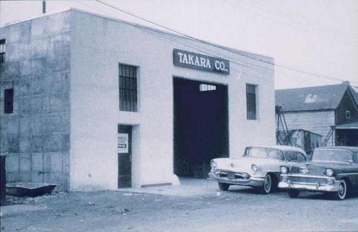 1957年当時の米国の倉庫